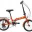 """จักรยานพับ 16"""" Meadow รุ่น Move Metro thumbnail 3"""