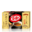 Kit Kat mini รส Ito Kyuemon Hojicha 12 sheets thumbnail 1