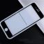 - ฟิล์มกระจกนิรภัยขอบสี เต็มจอลงโค้ง !!!!! Focus For iPhone 7 thumbnail 2