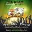 MA KHAM Super Detox มะขาม ดีท็อกซ์ ปลีก 135 / ส่ง 95 บ. thumbnail 5