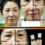ARV Serum ( B'Tox formula ) เซรั่มหน้าเด้ง วิจัยและพัฒนาโดย ศ.ดร.พิเชษฐ์ วิริยะจิตรา thumbnail 3