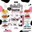Snow Milk By EVALY's สโนว์มิลค์ นมขาว แค่ดื่มผิวก็ขาว thumbnail 4