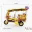 ของที่ระลึก รถตุ๊กตุ๊กจำลอง สีทอง ไซส์ใหญ่ (L) สินค้าบรรจุในกล่องมาให้เรียบร้อย สินค้าพร้อมส่ง thumbnail 2