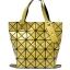 [ ลดราคา ] - กระเป๋าแฟชั่น สีเหลืองทองสุดหรู สไตล์แบรนด์ดัง โดดเด่นไปกับดีไซน์สวย ๆ ที่สาวๆ ไม่ควรพลาด thumbnail 1
