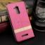เคส Asus Zenfone3 Max 5.2 นิ้ว รุ่น Leather Silk Pattern Protective Case thumbnail 15