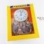 ของที่ระลึก นาฬิกาพรีเมี่ยม ลวดลายช้าง นาฬิกาหน้าปัดใหญ่ ปั้มลายเนื้อนูน สินค้าบรรจุในกล่องมาให้เรียบร้อย สินค้าพร้อมส่ง thumbnail 7