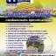 แนวข้อสอบ นักวิชาการ (งานติดตามประเมินผลรัฐธรรมนูญ) สำนักงานผู้ตรวจการแผ่นดิน thumbnail 1