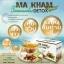 MA KHAM Super Detox มะขาม ดีท็อกซ์ ปลีก 135 / ส่ง 95 บ. thumbnail 1