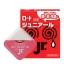 แคตตาล๊อค Eye drops จากญี่ปุ่น thumbnail 52