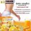 Vivi Push She วีวี่ พุชเช่ รสส้มแมนดาริน ปลีก 135 บ./ส่ง 95 บ. thumbnail 4