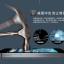 """- ฟิล์มกระจกนิรภัย For Lenovo Yoga2 8"""" thumbnail 4"""