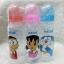 ขวดนม Natur Doraemon Limited Edition คละลาย thumbnail 1
