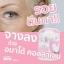 อมาโด้ คอลลาเจน AMADO P-Collagen ผิวใส ไร้ริ้วรอย thumbnail 4