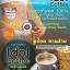 Idol coffee กาแฟไอดอล ปลีก 120 / ส่ง 75 บ. thumbnail 2