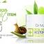 Dr.MJ Real Mucin Restore Cream 50ml thumbnail 2