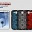 Case Benks Magic Chocolate Series Samsung GALAXY S3 thumbnail 1