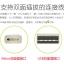 สายชาร์จ Micro USB แบบเสียบได้สองด้าน เหมือนสาย Micro USB Type-C thumbnail 22