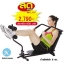 BSport อุปกรณ์สร้างกล้ามเนื้อ AB SLIMMER รุ่น IGS0005 (สีดำ) thumbnail 1