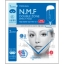 Beauty Clinic N.M.F Aquaring Ampoule Mask thumbnail 3