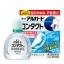 แคตตาล๊อค Eye drops จากญี่ปุ่น thumbnail 4