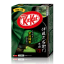 Kit Kat mini Ito Kyuemon Uji Matcha 5 sheets thumbnail 1