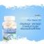Healthway Liquid Calcuim thumbnail 6