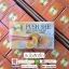 Vivi Push She วีวี่ พุชเช่ รสส้มแมนดาริน ปลีก 135 บ./ส่ง 95 บ. thumbnail 1