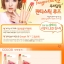 Etude House LUCIdarling Fantastic Lip (Miss Tangerine) # No.12 Fresh Pink thumbnail 2