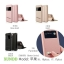 XUNDD Better Series Case For iPhone 7 thumbnail 2