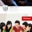 New! ลำโพง Bluetooth Yoobao thumbnail 6