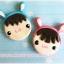 Rabbit kids thumbnail 1
