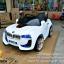 รถ BMW 2มอเตอร์สีขาว ปรับโยกได้ thumbnail 1