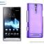 Case Momax Ultra Thin Shiny Series for Sony Xperia S thumbnail 14