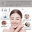 LIV white diamond ครีมเพชร จาก วิกกี้ สุนิสา เจทท์ thumbnail 4
