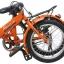 """จักรยานพับ 16"""" Meadow รุ่น Move Metro thumbnail 4"""