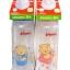 ขวดนมพีเจ้น BPA-Free 8 oz. หมีน้อยโคโร แถมฟรี กระดาษเปียก Baby Wipes 5 แผ่น thumbnail 1