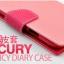 เคส Samsung Galaxy MeGa 6.3 i9200 รุ่น Goospery Mercury งานเกาหลีแท้ 100% thumbnail 13