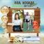 MA KHAM Super Detox มะขาม ดีท็อกซ์ ปลีก 135 / ส่ง 95 บ. thumbnail 7