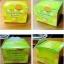 ครีมโสมมะนาว Ginseng Lemon Cream thumbnail 2