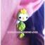 Greeny Bird thumbnail 3