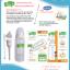 ขวดนม Anti-Colic & BPA-Free ยี่ห้อ You ji จากญี่ปุ่น ขนาด 8 oz. thumbnail 1