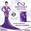 Phyteney ไฟทินี่ by บุ๋ม ปนัดดา thumbnail 2