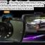 กล้องติดรถ GS 9000L thumbnail 9