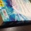 Zatiara พิภพแห่งมนตรา 2 ภาค ศึกชิงผลึก thumbnail 4