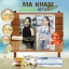 MA KHAM Super Detox มะขาม ดีท็อกซ์ ปลีก 135 / ส่ง 95 บ. thumbnail 8