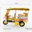 ของที่ระลึก รถตุ๊กตุ๊กจำลอง สีทอง ไซส์กลาง (M) สินค้าบรรจุในกล่องมาให้เรียบร้อย สินค้าพร้อมส่ง thumbnail 2