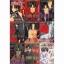 มาเฟียที่รัก shinjo mayu (พิมพ์ใหม่) มือหนึ่ง thumbnail 1