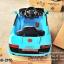 รถเก๋งออดี้2มอเตอร์สีฟ้า thumbnail 2