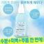 DEWY TREE AQUA Collagen Peptide Multi Effector thumbnail 2