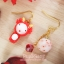 Pupa gang Chinese zodiac : Dragon thumbnail 1